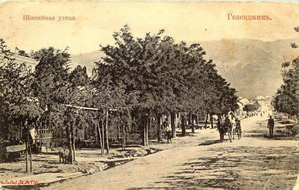 история города геленджика: